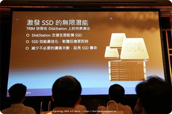 Synology DSM 4.3 Beta