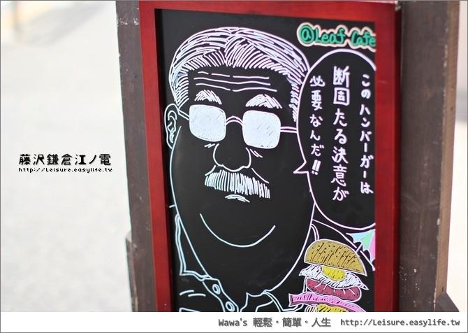江之電鎌倉高校前站。日本江之電、日本藤澤鎌倉旅遊