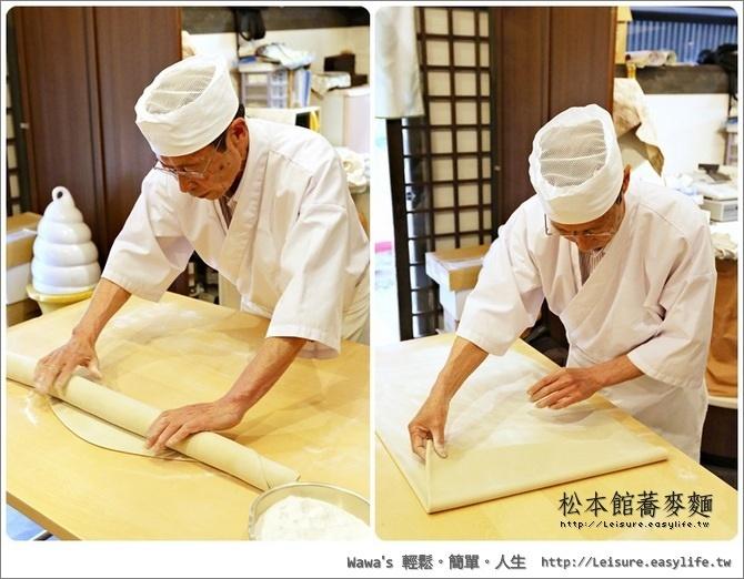 江之島松本館蕎麥麵DIY