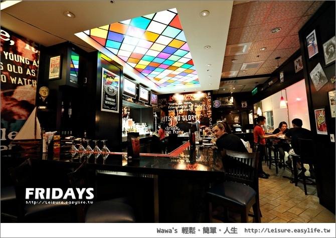 台南 Fridays 星期五餐廳