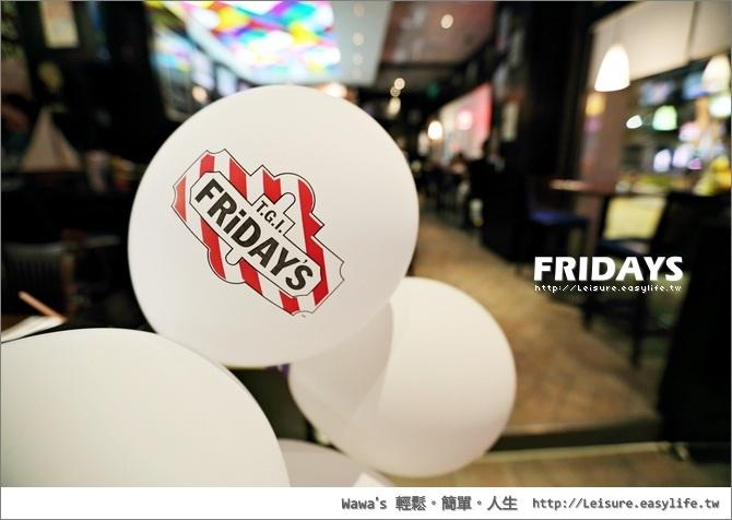 台南無菜單料理食尚玩家