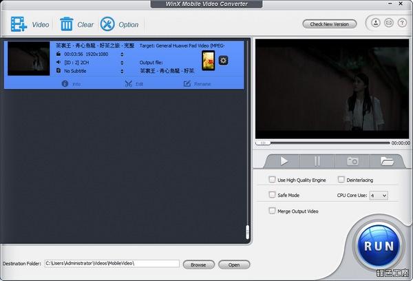 WinX Mobile Video Converter 限時免費