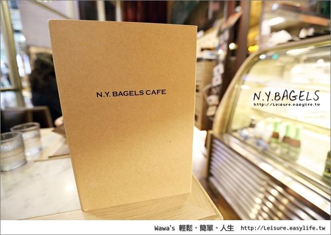 N.Y.BAGELS 京站店