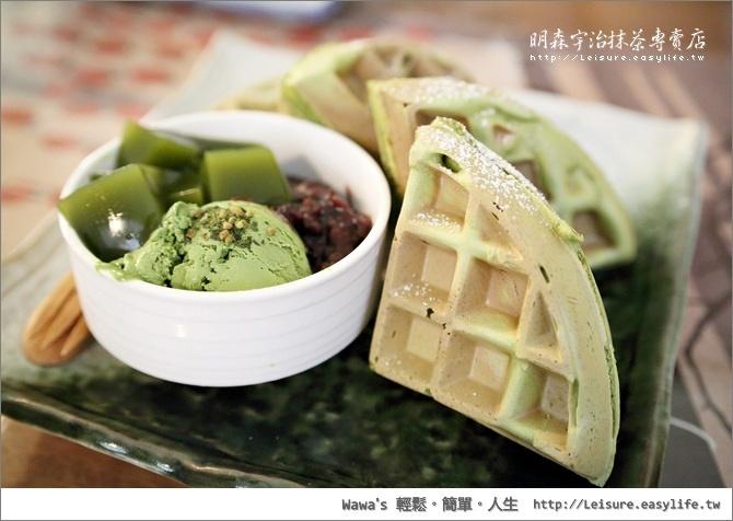明森宇治抹茶專賣店。台南勝利店