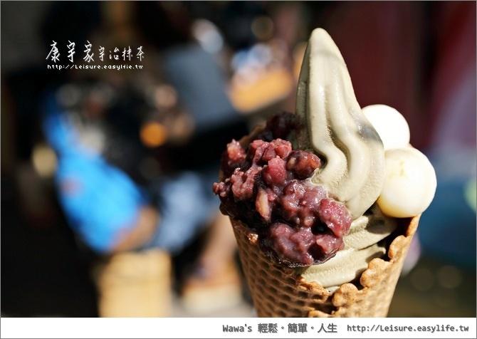 康宇家宇治抹茶。台南抹茶冰淇淋