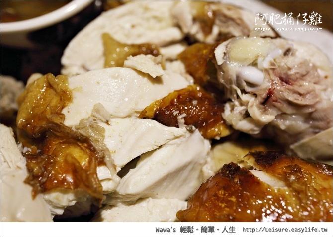 阿肥桶仔雞。台南桶仔雞、台南美食