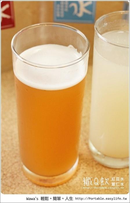 纖Q飲,20倍濃縮紅豆水、30倍濃縮薏仁水。易珈生技