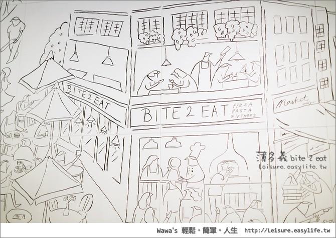 台南薄多義崇學店 Bite 2 Eat