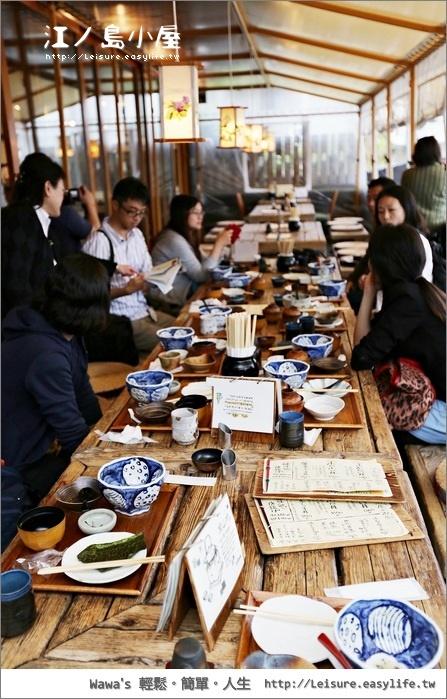 江ノ島小屋。江之島美食、日本藤澤旅遊