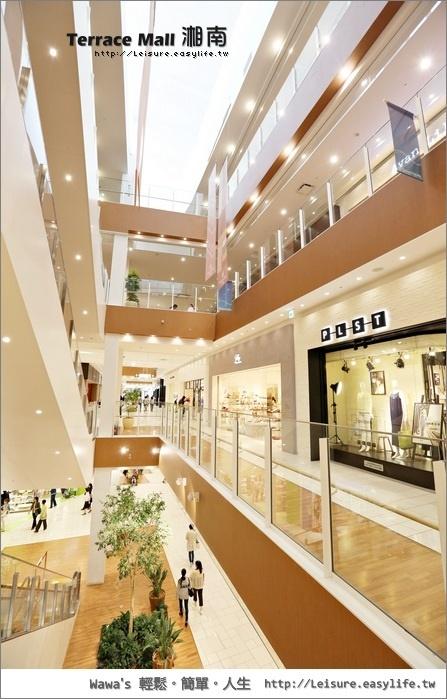Terrace Mall 湘南。湘南 Shoppping Mall