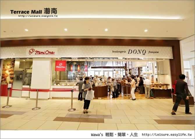 Terrace Mall 湘南。湘南 Shoppping Mall