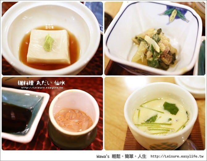 海産物 磯料理 丸だい 仙水。江之島旅遊、日本藤澤旅遊