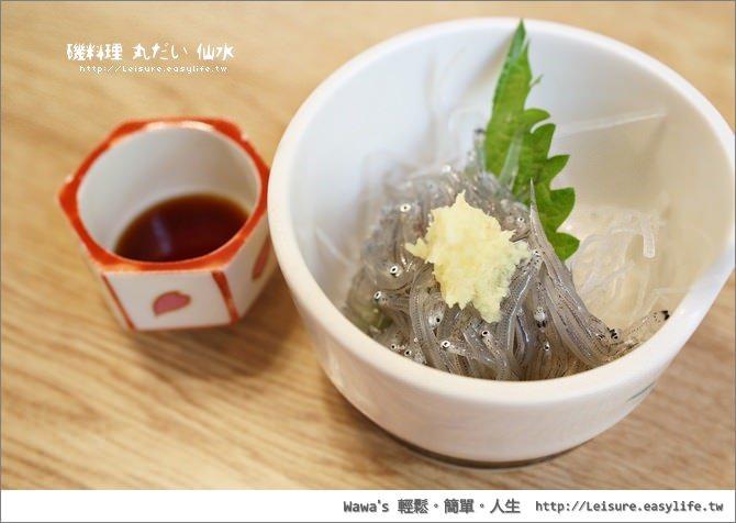 江之島推薦美食