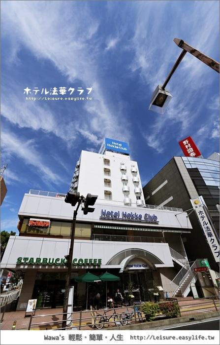 ホテル法華クラブ 藤沢,Hotel Hokke Club Shonan-Fujisawa。藤澤旅遊住宿飯店