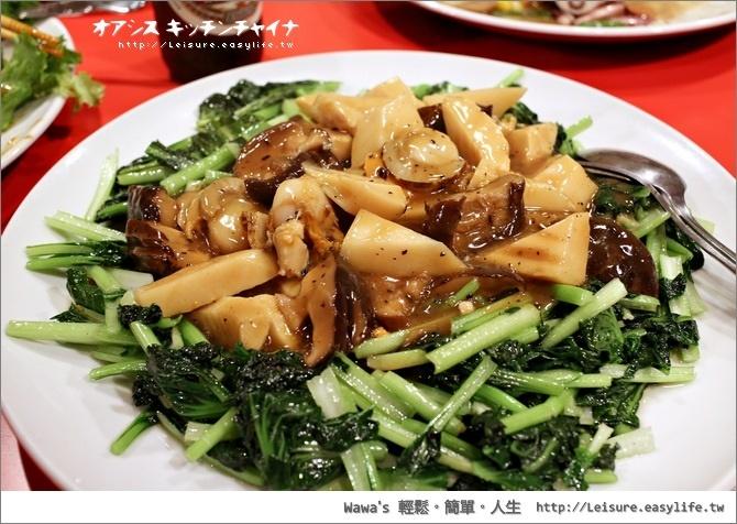 オアシス キッチンチャイナ 中華料理、中國料理。日本藤澤美食