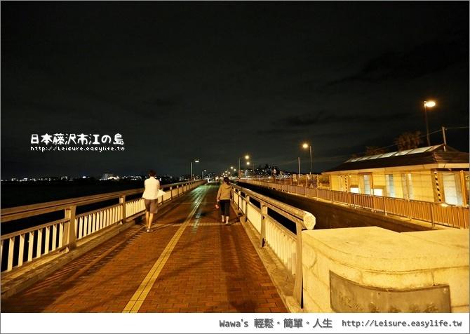 【藤澤】江之島的夜&江之島的宵夜 花みずき