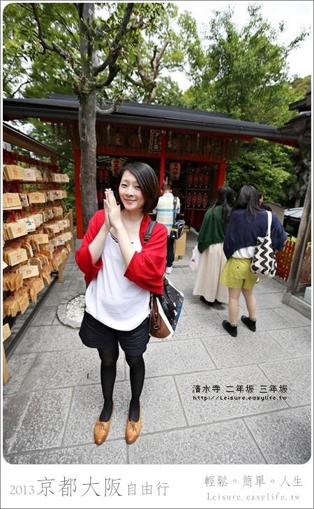 京都清水寺、二年坂、三年坂。京都自由行、大阪自由行