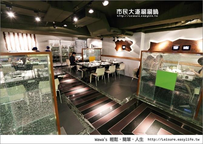 市民大道涮涮鍋 信義店