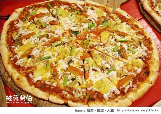 披薩阿伯、台東PIZZA阿伯
