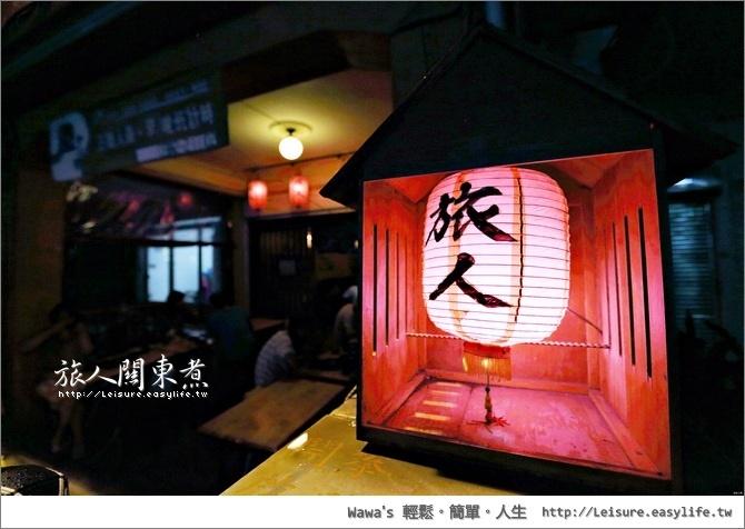 【台南】旅人關東煮 - 好吃的日式關東煮就在這裡