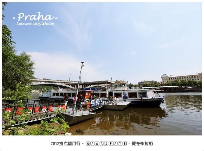 布拉格伏爾塔瓦河遊船。捷克旅遊、布拉格旅遊