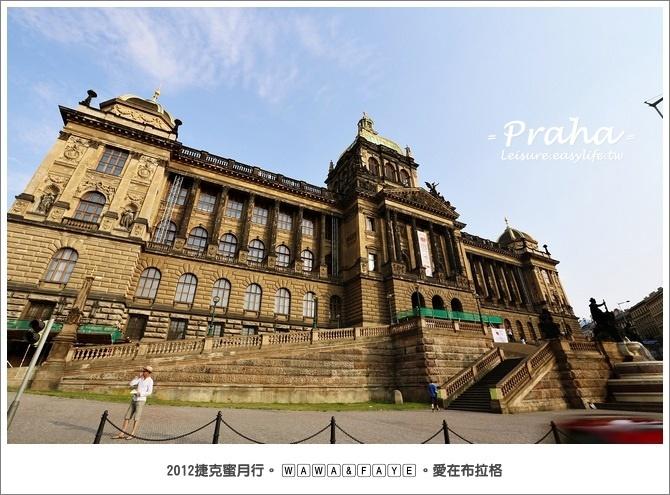 【布拉格】國家博物館,國外音樂會的初體驗