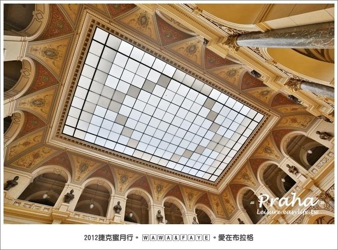 布拉格國家博物館音樂會
