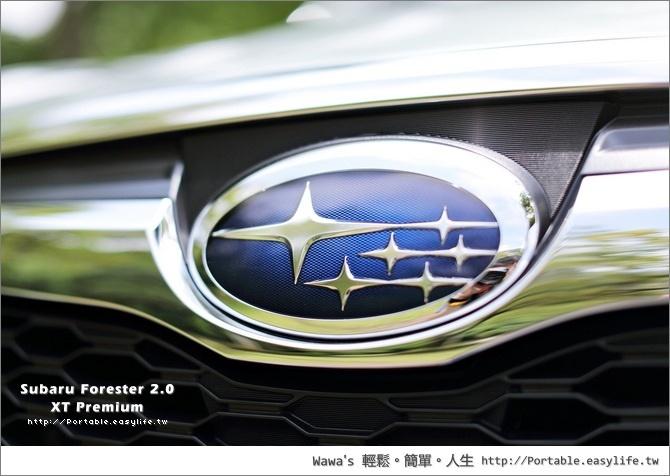 Subaru Forester 2.0 XT Premium 四代新森林人