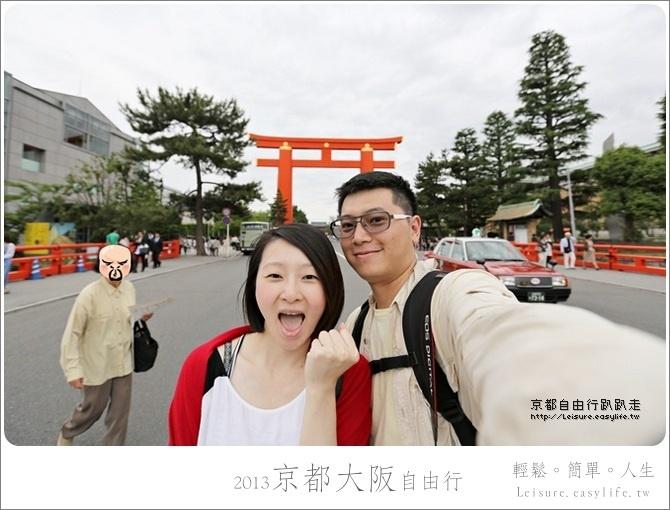 京都高台寺、八坂神社、祇園、花見小路、平安神宮