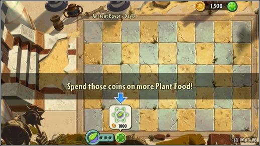 Plants vs Zombies 2 植物大戰僵屍2