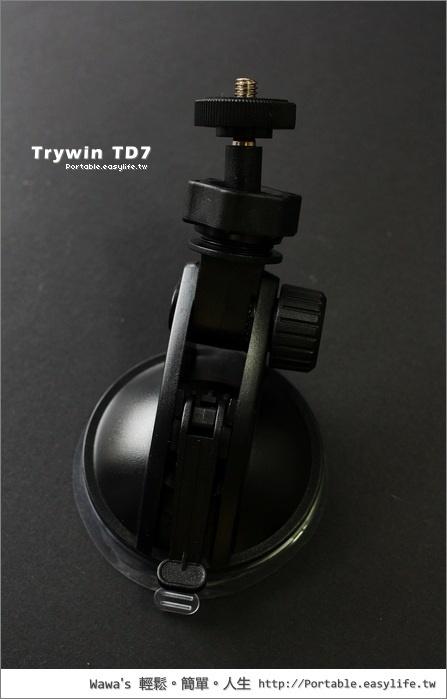 Trywin TD7
