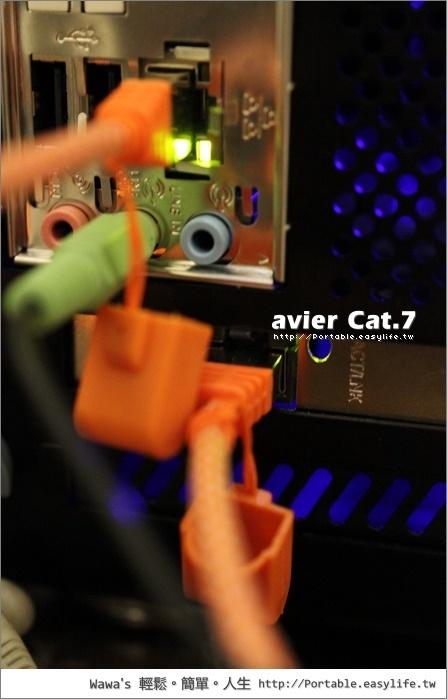 avier Cat 7 攜帶型高速網路線