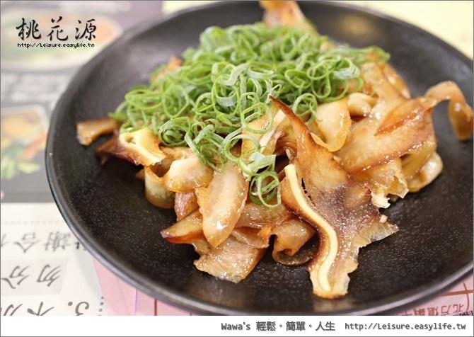 台南桃花源牛肉麵