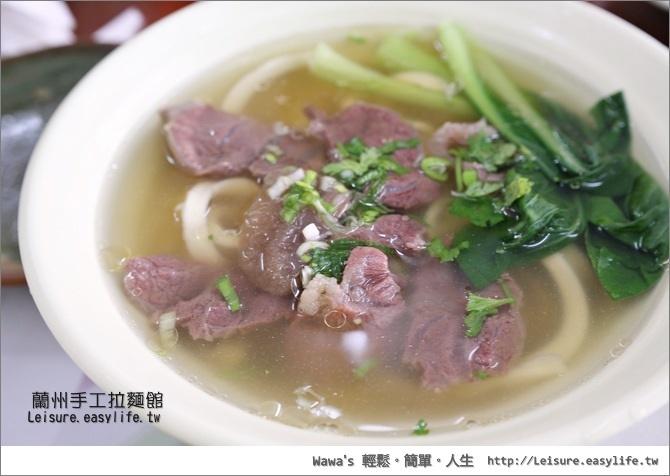 台南蘭州手工拉麵館