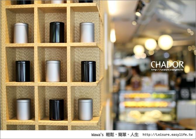 CHADOR 咖啡茶朵
