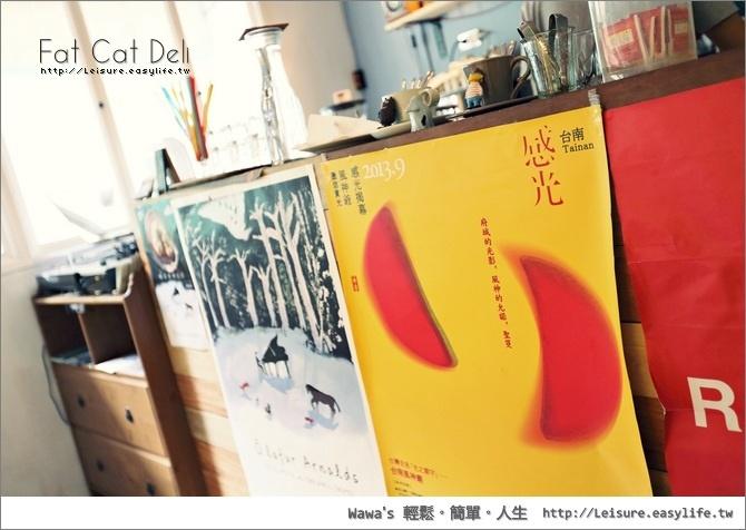 Fat Cat Deli 台南早午餐