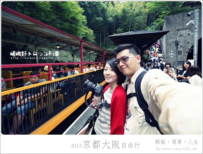 嵯峨野觀光小火車(嵯峨野トロッコ列車)、京都自由行