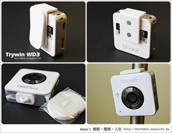 Trywin WD3 雲端行車記錄器