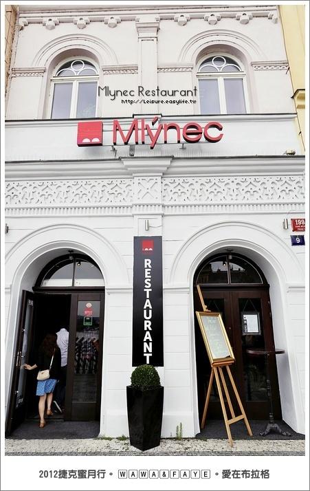 Mlýnec Restaurant 捷克查理橋景觀米其林餐廳