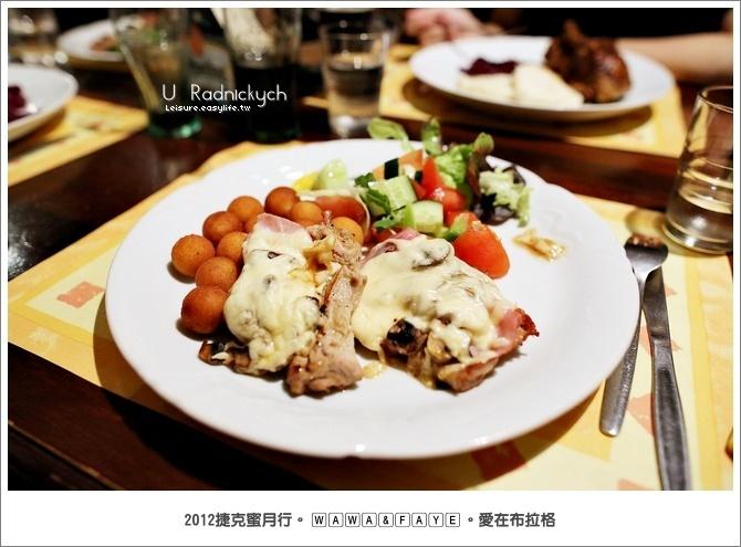 【布拉格】U Radnickych哈維爾查理四世牛排,和布拉格說掰掰的晚餐