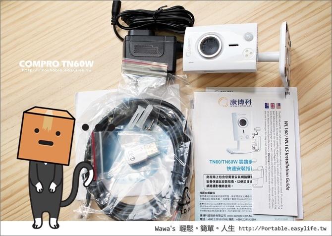 COMPRO TN60W 雲端網路攝影機