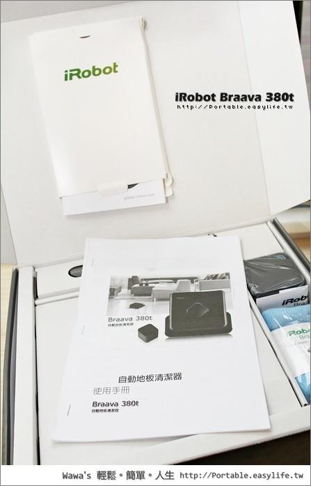 iRobot Braava 380t 拖地機