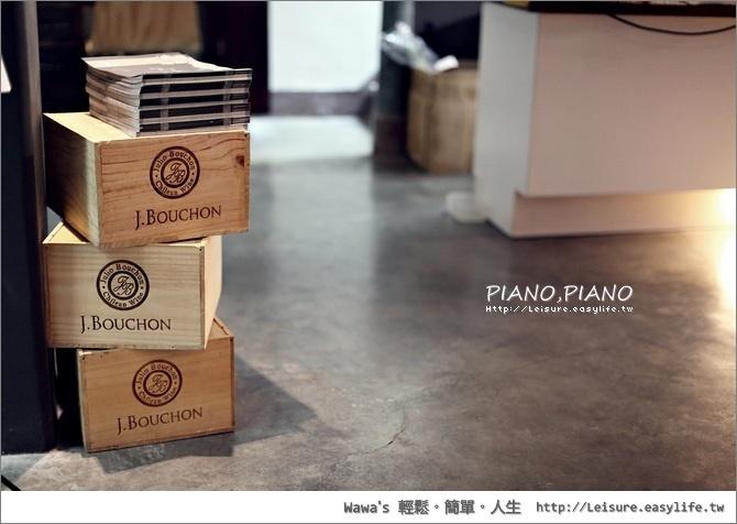 piano piano 台南早午餐下午茶