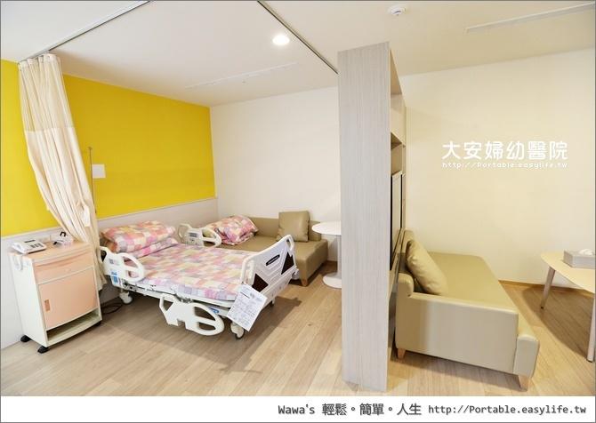 【台南】大安婦幼醫院 - 月子中心與健保升等病房