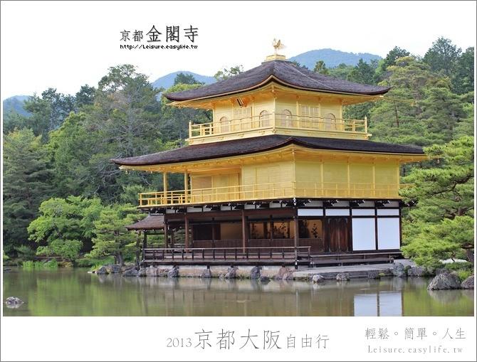 京都金閣寺、鹿苑寺。京都自由行