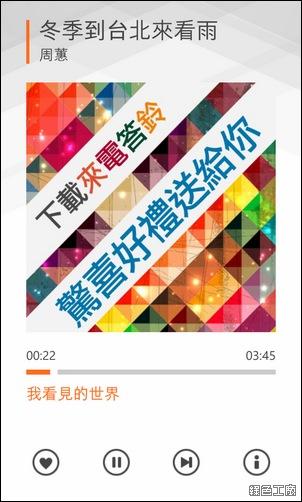 Hami Music