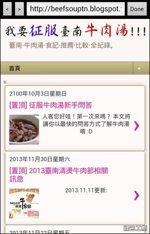 牛肉湯指南。我要征服台南牛肉湯