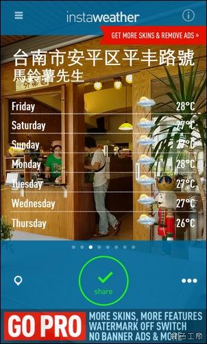 Windows Phone InstaWeather
