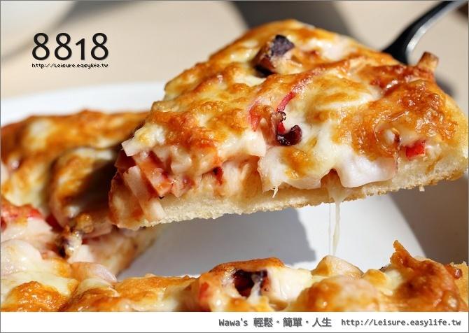 8818 Pizza Restaurant 比薩屋。台南比薩