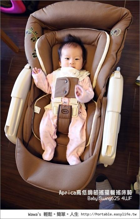 Aprica 電動、手動餐搖椅比較